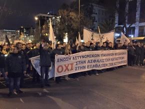 Φωτογραφικό υλικό από την δυναμική συμμετοχή της Ε.Α.Υ.Θ. στην χθεσινή ένστολη πανελλαδική διαμαρτυρία.