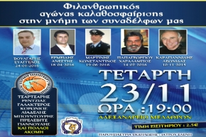 http://aspapolice.gr/media/k2/items/cache/6f393c73a9c9a064c4c50137fe9679b4_M.jpg