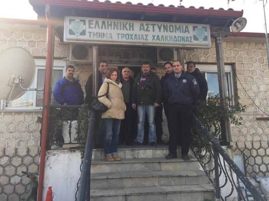 Επίσκεψη στο Τ.Τ. Χαλκηδόνας .Σε πολικές συνθήκες εκτελούν υπηρεσία οι συνάδελφοι λόγω έλλειψης πετρελαίου