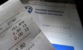 Τι πρέπει να γνωρίζετε για τις αποδείξεις πως θα «αποφύγετε» φόρους το 2016